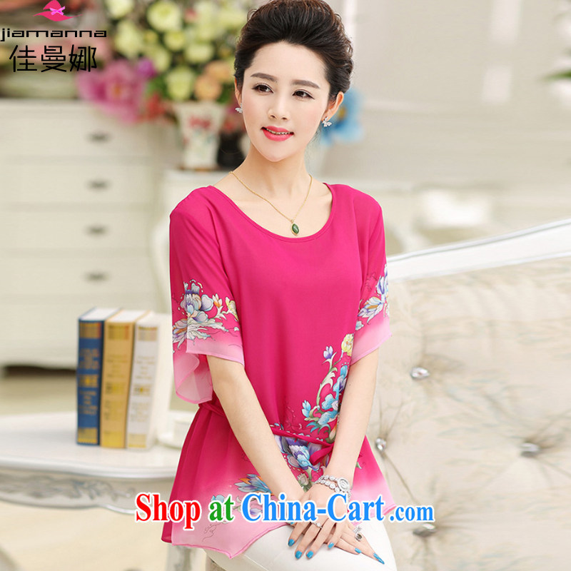 Better Cayman's 2015 Korean version of the new, larger mother load summer short-sleeve shirt T Summer Snow loose woven shirts middle-aged style blouses 9667 better color 4 XL