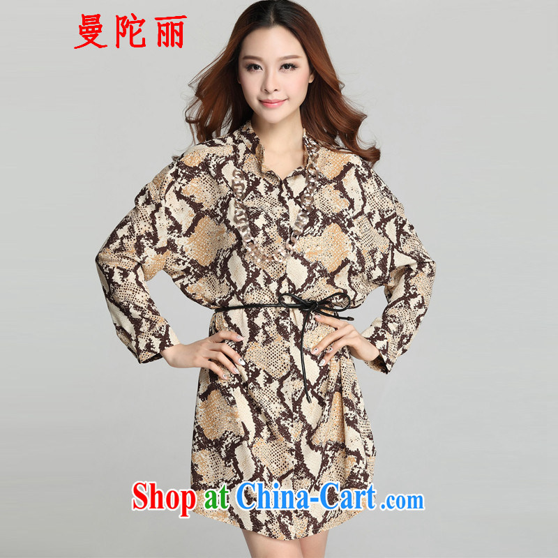 Cayman and Lai 200 Jack larger female summer stripes women's clothing 2015 summer new female fat sister and indeed increase graphics thin long-sleeved dresses brown XXXL