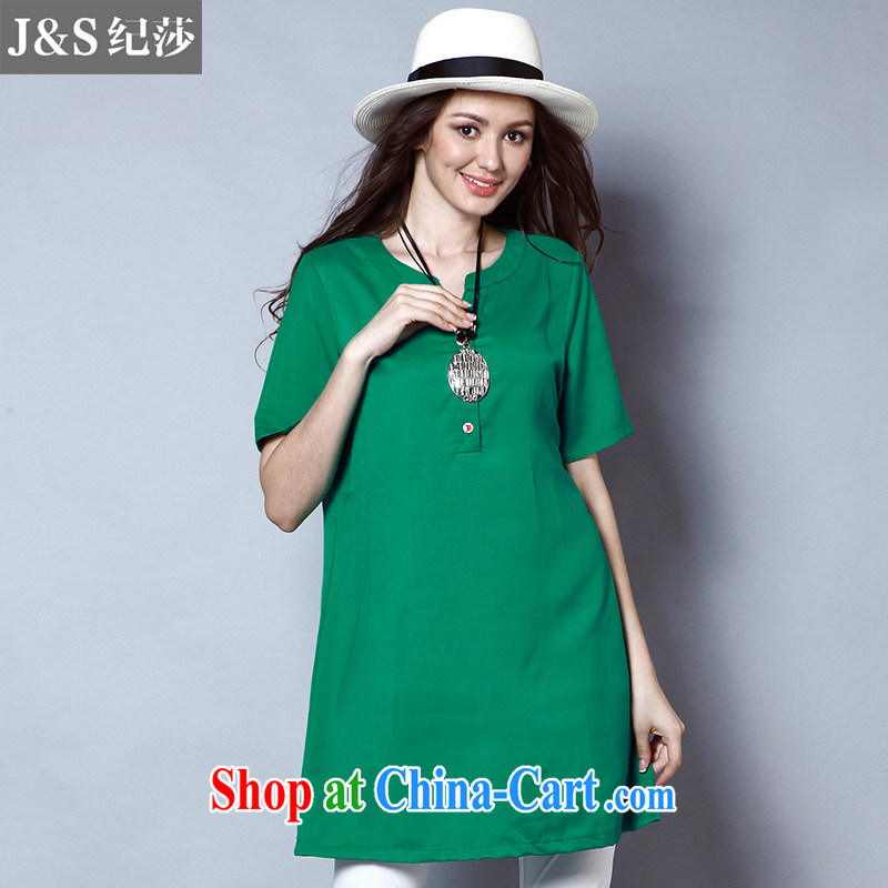 Elizabeth and 2015 Korean version of the new, thick sister larger female summer cotton dress girl thick MM loose King code graphics thin V collar cuff 200 Jack 1099 - Green 5 XL