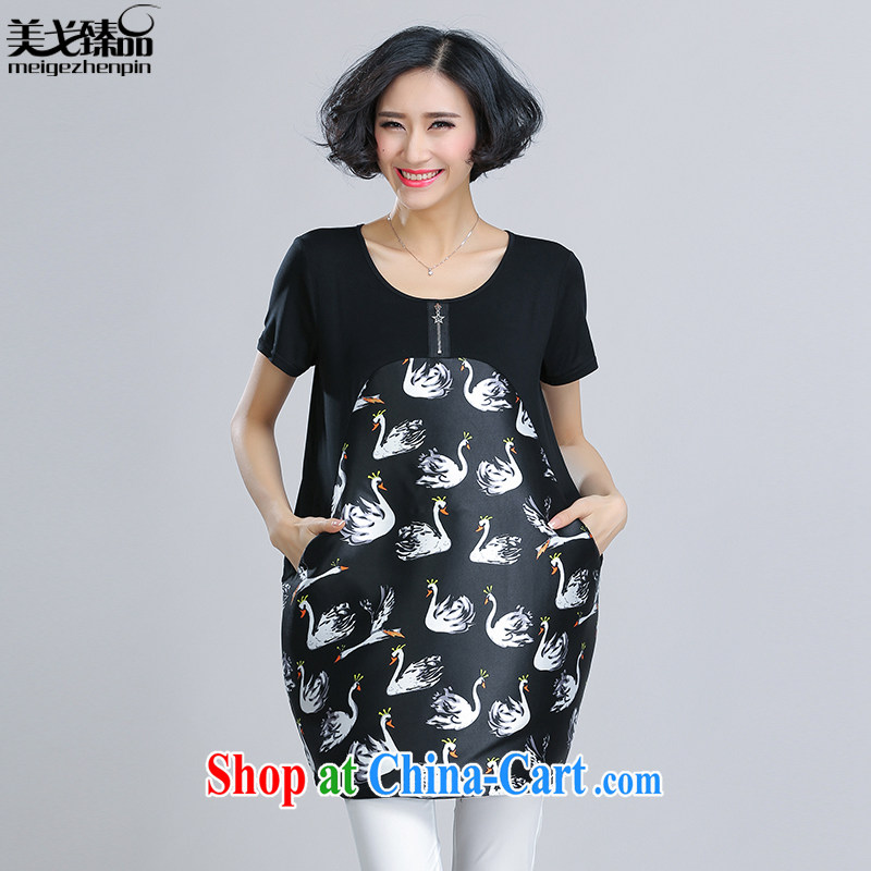 The Gore level, summer 2015 new Korean version 200 Jack the Code women mm thick loose Swan pictures dresses female black 4 XL