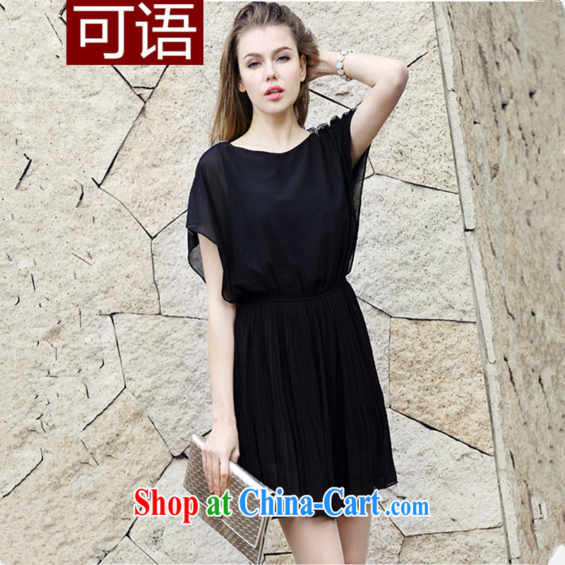 Can be, and indeed increase, women with thick snow MM woven dresses Western summer 200 Jack thick sister summer 0819 skirt Black Large Number 3 XL 145 - 165 jack