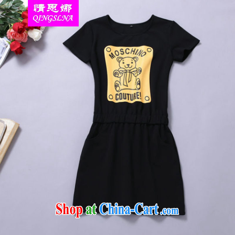 The love of summer 2015 new XL ladies' summer wear thick, female video thin skirt, thick sister leisure Korean short-sleeved dresses black XXXXXL