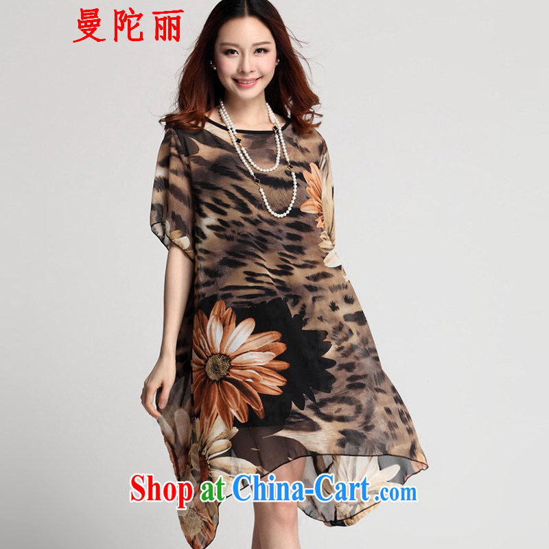 Amman, and larger female summer thick sister snow woven dresses 2015 new Korean version does not rule out the loose video thin ice woven skirt brown large numbers are code