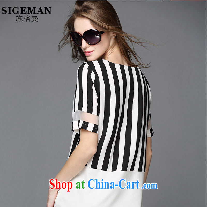 Rate the Cayman 2015 summer new streaks women in Europe and America with summer mm thick larger female loose video thin ice woven shirt short-sleeve girls long T shirt T-shirt picture color 5 XL