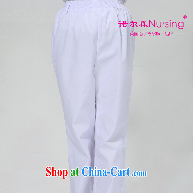 The Nightingale, Knowlson nurses trousers NL - 11 long-sleeved Doctors serving robes clothing girls winter clothing white M