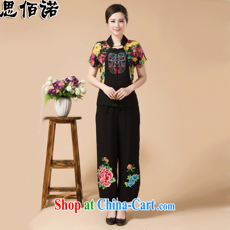 Middle-aged and older female summer short-sleeved Kit 2015 new middle-aged 7 pants leisure mother load summer two-piece 2 color XXXL
