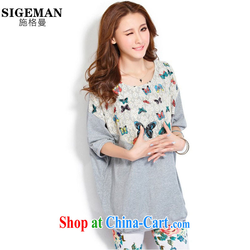 Rate the Cayman 2015 summer new, larger female thick MM loose cotton long T-shirts female short-sleeved shirts 7 pants and casual wear and indeed, Ms. increase package light gray T-shirt + pants XXXL code number the
