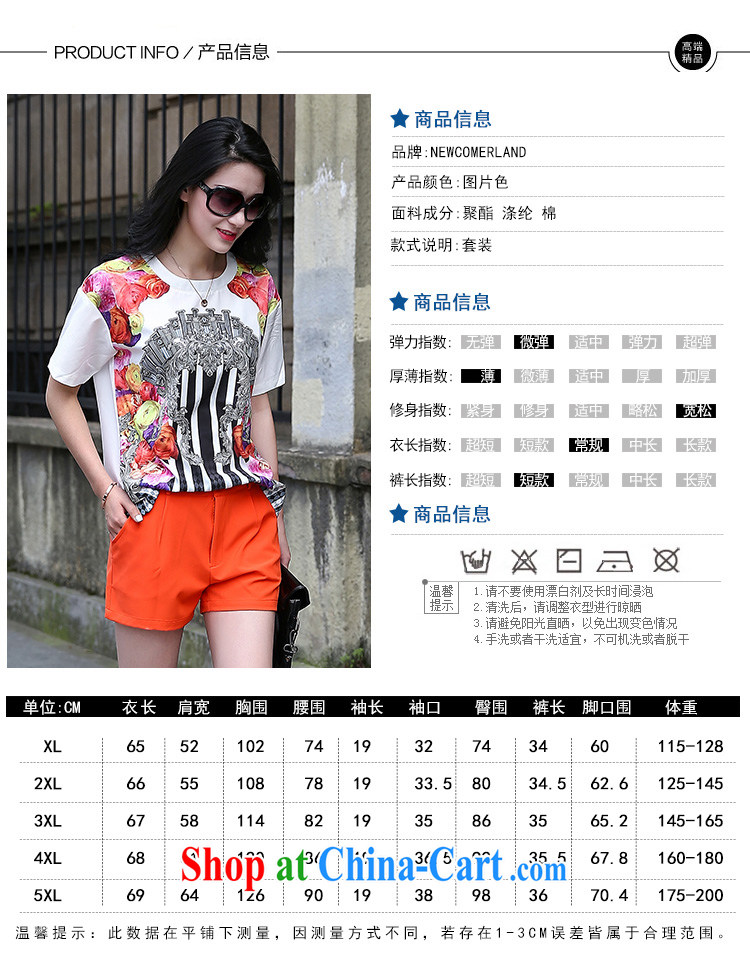 Romantic, 2015 new, larger female summer is the increased emphasis on MM two-piece with a short-sleeved T shirt + shorts as MDR XXXL 1600 150 - 160 Jack left and right pictures, price, brand platters! Elections are good character, the national distribution, so why buy now enjoy more preferential! Health