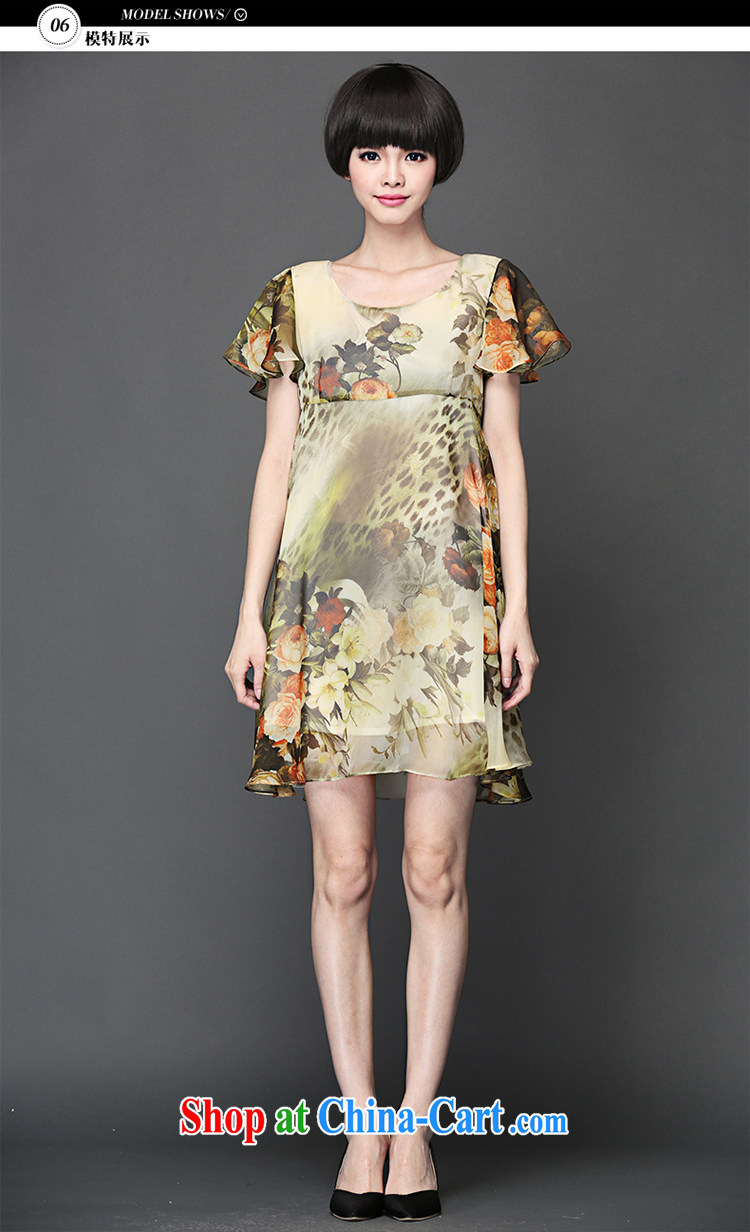 Director of 2015 summer new in Europe and America, and indeed increase, female MM graphics thin snow-woven dresses 2055 fancy the code 3 XL 160 Jack left and right pictures, price, brand platters! Elections are good character, the national distribution, so why buy now enjoy more preferential! Health