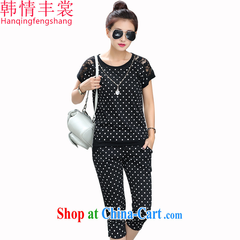 Korea and Hongkong advisory committee 2015 new larger female summer and indeed intensify lace stitching dot Kit Sports _ Leisure 7 pants two-piece 9320 Black Large Number 4 XL
