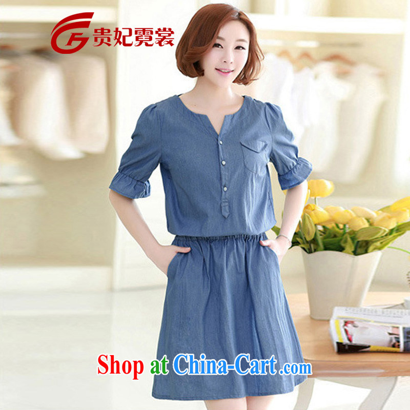 queen sleeper sofa Ngai Sang King, women 2015 summer thick MM and indeed XL denim dress elasticated cuff Korean loose short-sleeve dress 1645 picture color 3XL recommendations 170 - 200 jack
