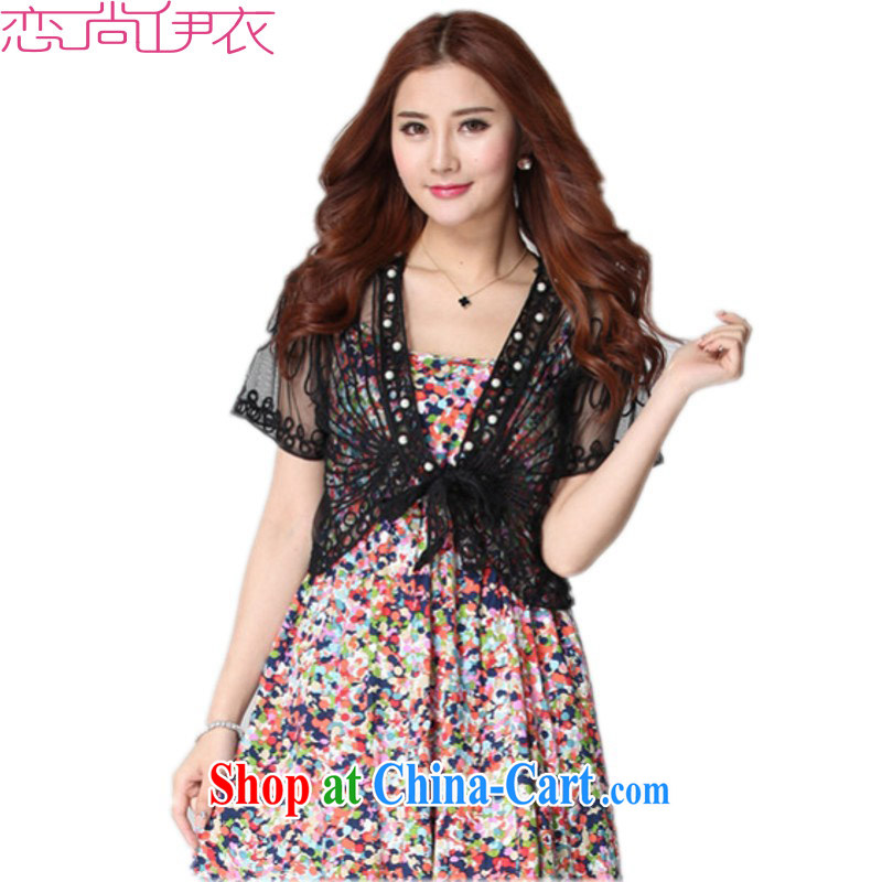 The payment is the XL summer butterfly T-shirt shawl, with the T-shirt transparent Web yarn lace thin coat dress shawl straps T-shirt T shirt vest T-shirt black shawl 4 XL approximately 165 - 190 jack