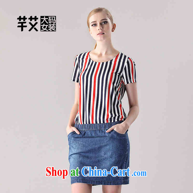 Constitution the larger female 2015 summer new thick mm beauty graphics thin stripes spell cowboy dress 2711 BMW blue stripes 128_5 XL