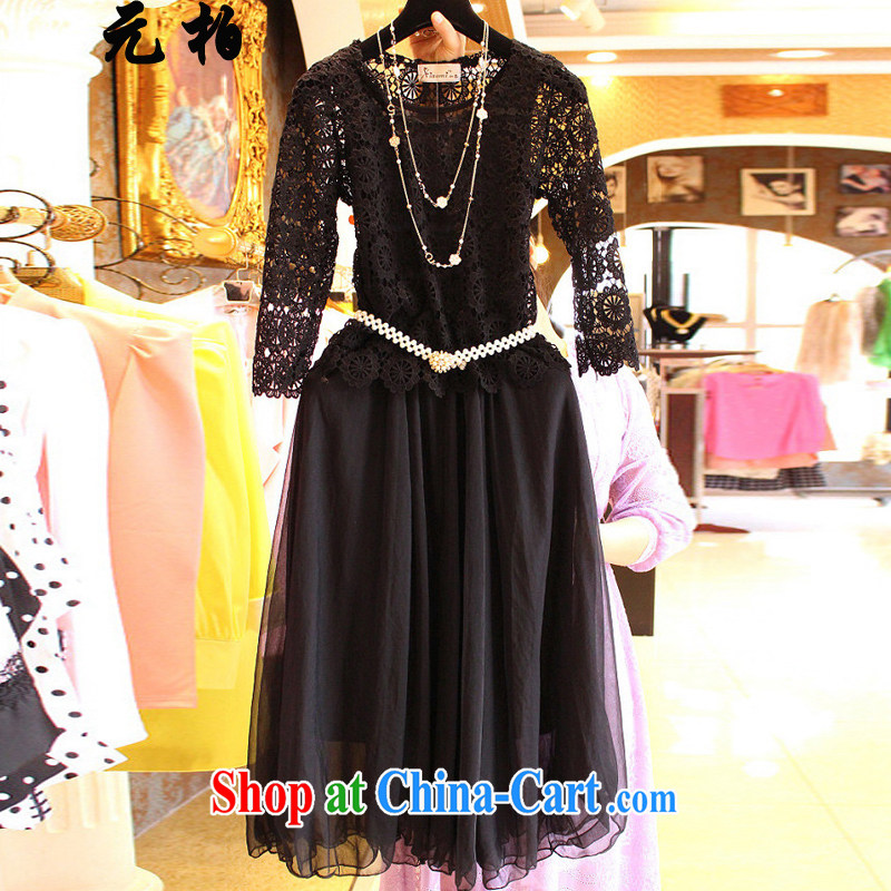 Yuan Bo summer new, two-piece dresses Korean loose the code dress lace nets long skirt XL 5 180 - 195 Jack left and right