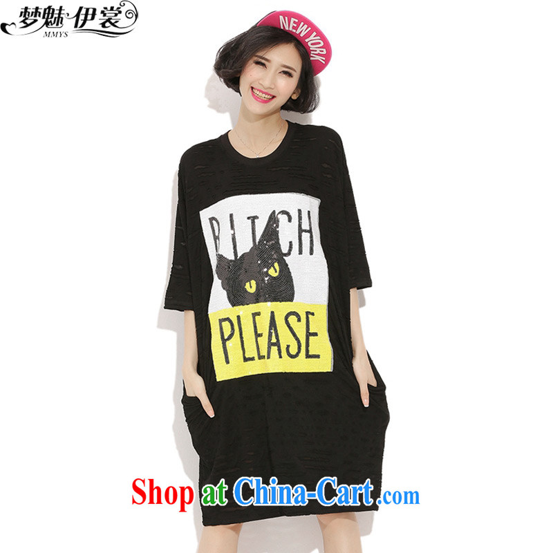 Director of the Advisory Committee Summer in Europe and America and stylish lounge and indeed XL women mm thick loose video thin, long T pension-yi skirt black loose all code