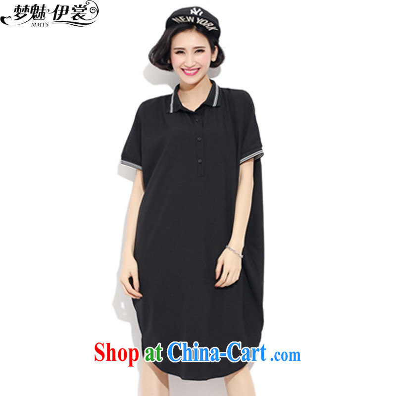 Director of the Advisory Committee the European site the code summer dress solid color, long, short-sleeved snow woven shirts dress shirt dress shirt skirt stylish wind black loose all code