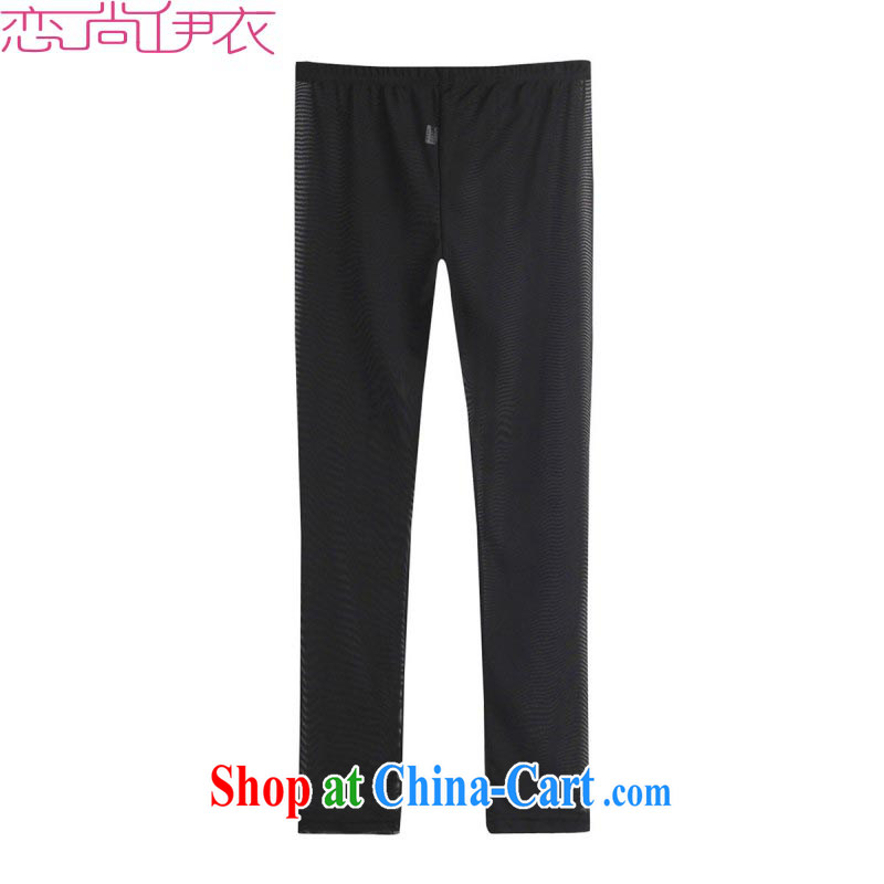 The payment is the XL stockings trousers to the Code, Trouser Press 2015 new summer Web yarn solid 9 pants pants, pants thick mm female trousers brown 4 XL approximately 170 - 200 jack, land is the clothing, online shopping
