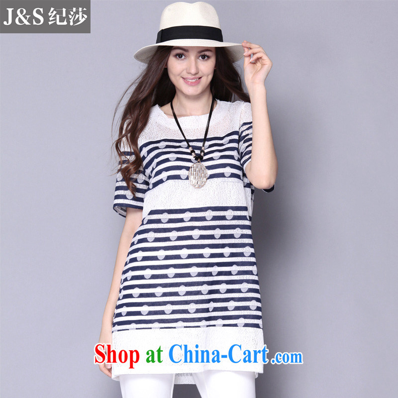 Discipline and Elizabeth summer 2015 new thick mm larger female lace has been barrel dress stripes stitching, long lady B paragraph 005 - blue 5 XL