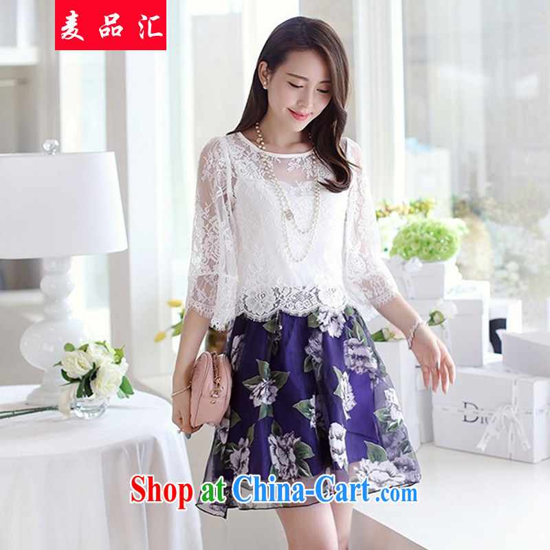 Mr MAK, Exchange 2015 thick sister summer wear large, female video thin, dresses Korean Beauty lace small shirts stamp skirt two piece with 98,371 pictures color 3XL