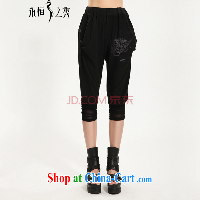 Eternal show larger female 7 pants thick sister 2015 summer new thick mm thick, graphics thin Korean style black waist graphics thin, trouser press, trouser press black 3 XL