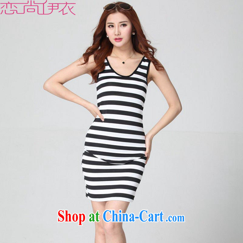 The package mail 2015 new dresses package XL female Two-piece striped vest T pension package and short skirts body skirt OL graphics thin skirt black 4XL approximately 170 - 200 jack
