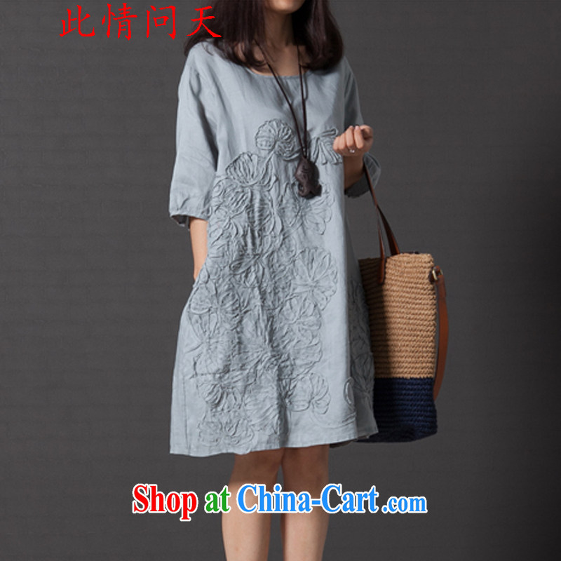 The Ask day 2015 spring new dress code the female arts, small fresh loose thick MM embroidered short sleeves cotton Ma dresses blue XXL