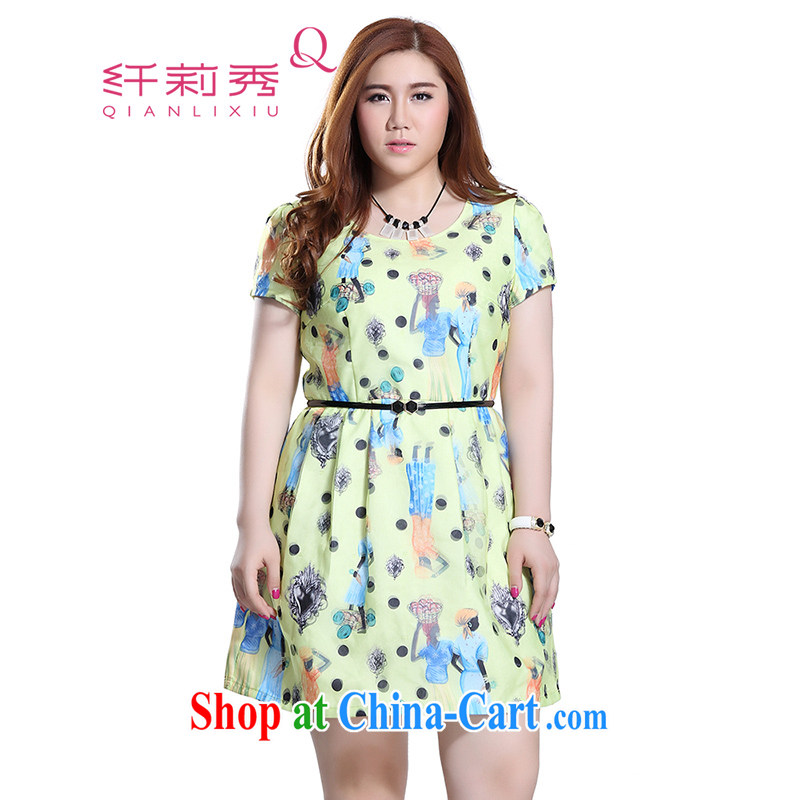 Slim Li-su 2015 summer new, larger female simple round-collar stamp short-sleeved dresses Q 8327 yellow XL