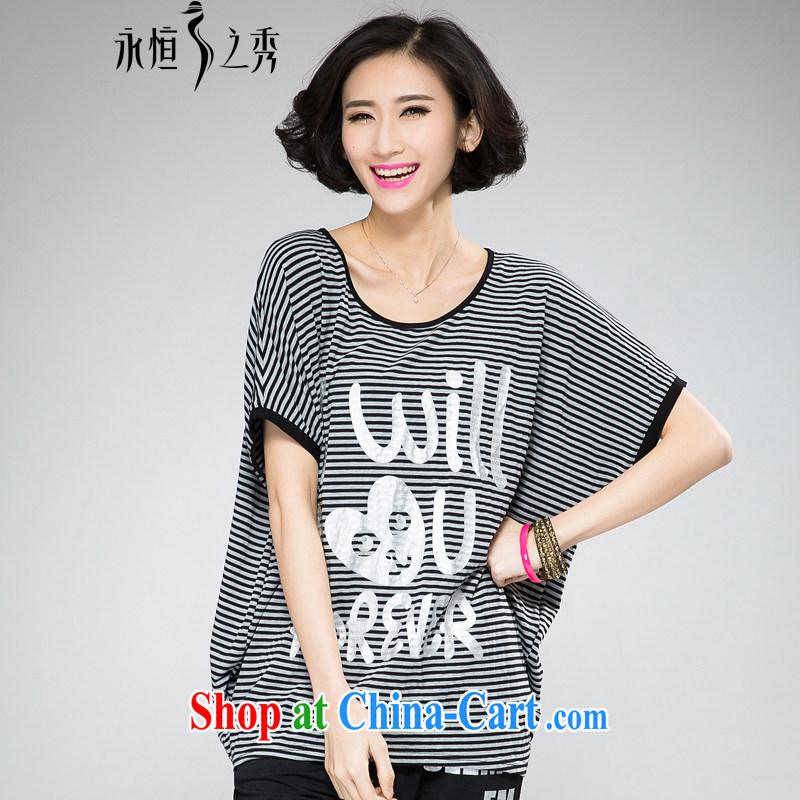 Eternal show the code female T-shirts thick sister 2015 summer new, thick, graphics thin stylish pale streaks bat sleeves loose the fat XL T-shirt gray streaked color 2 XL