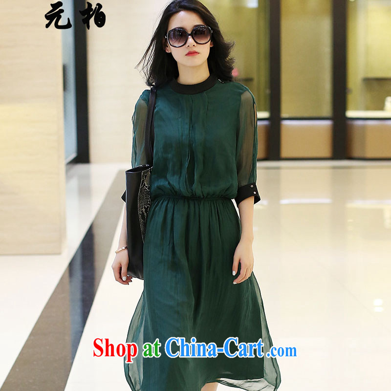 Yuan Bo summer new dress code the girls loose video thin thick MM the waist snow woven silk dress dark green 1952 2XL 135 - 145 Jack left and right