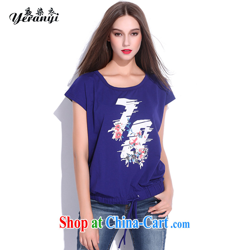 My dyeing clothing summer 2015 new Europe and North America, the ladies stitching dyeing elastic waist T-shirt loose video thin T-shirt black 3 XL (140 - 155 ) jack
