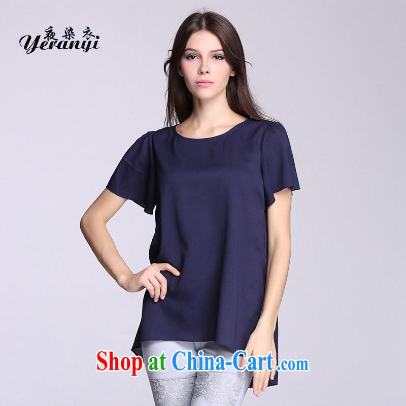 Summer 2015 New Europe, larger women mm thick loose biological aerial length cuff, snow woven shirts women T-shirt dark blue 6 XL _185 - 200 _ jack