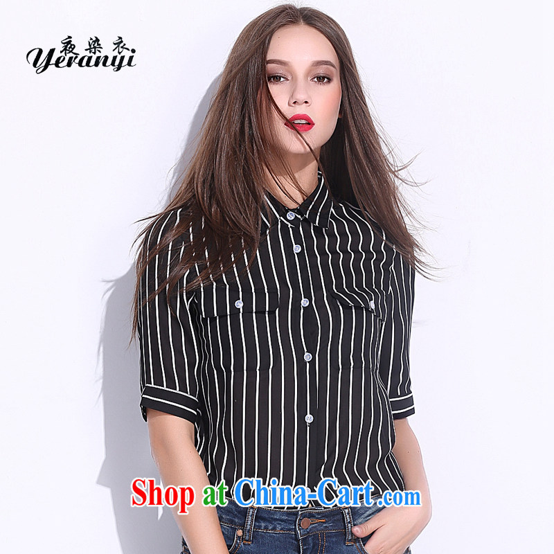 My dyeing clothing summer 2015 new Europe and North America, the female black-and-white striped shirt thick mm cultivating short-sleeved T-shirt black-and-white striped color 7 XL (200 - 220 ) jack