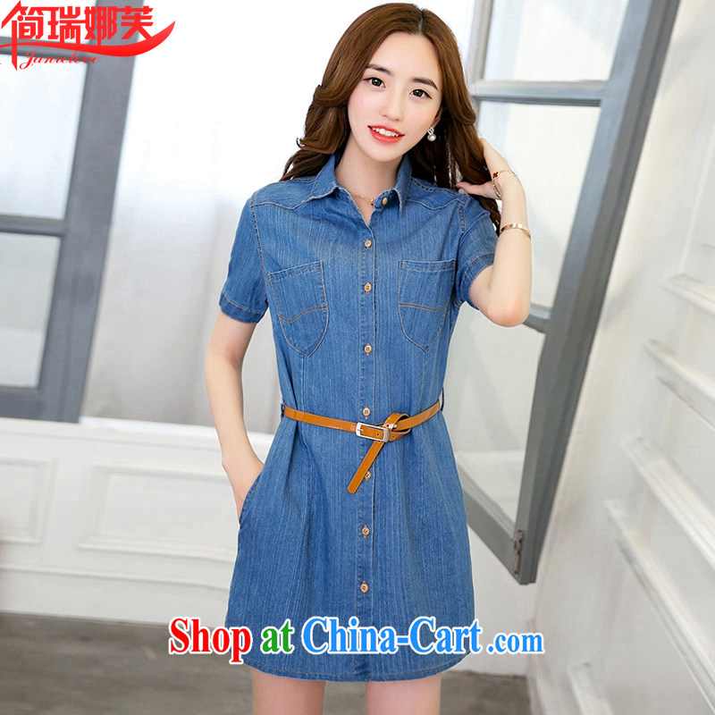 In short, taking stock of Korean version of the greater code retro single snap denim dress summer 2015 new thick MM leisure loose package and cowboy dresses women 8138 blue 4 XL