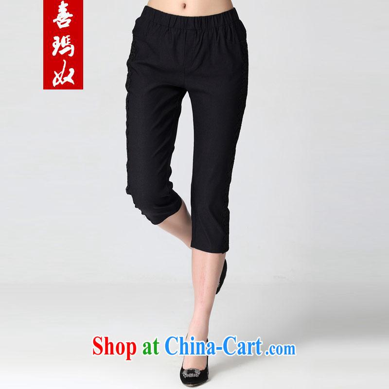 Hi Princess slave Korean, generation, cotton aggressive Elastic waist embroidery lace castor pants 7 pants large code female W 51,279 black large number 3 XL