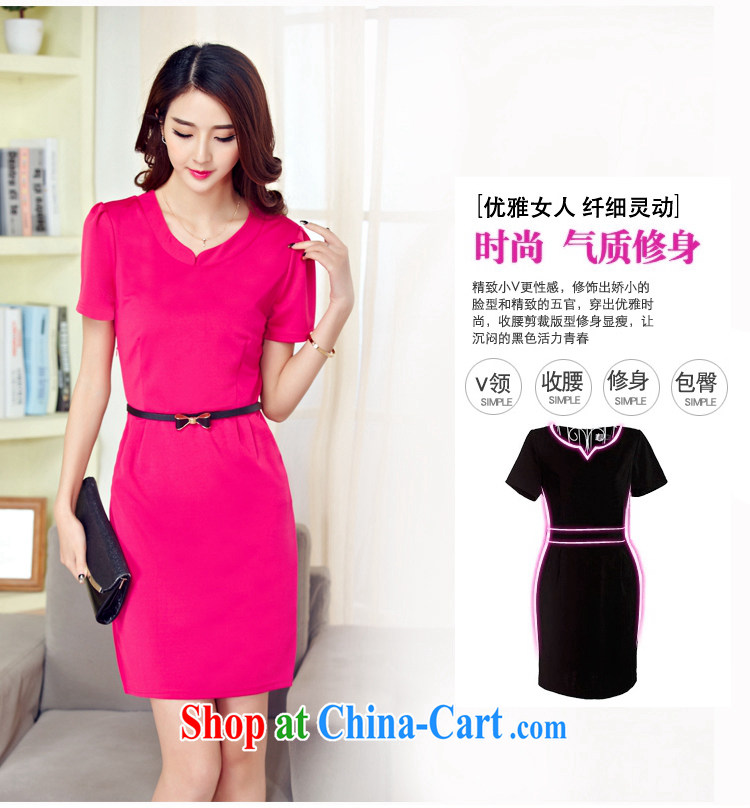 Sir David WILSON, Zhuang 2015 summer short-sleeved beauty graphics thin OL temperament commuter career-yi skirt summer 6898 black XXXXL pictures, price, brand platters! Elections are good character, the national distribution, so why buy now enjoy more preferential! Health