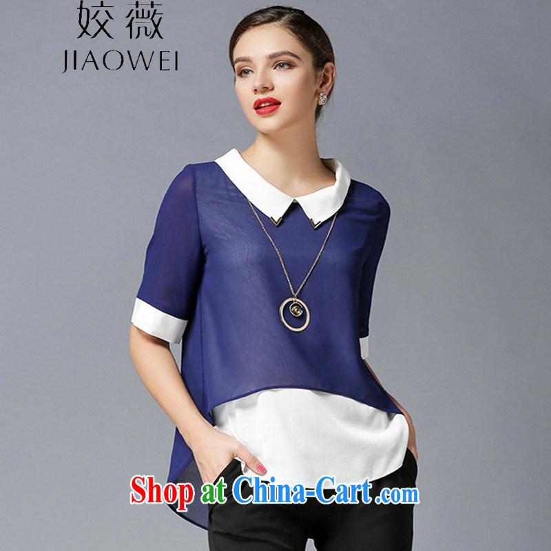 Kou Ms Audrey EU European version, Mr Ronald ARCULLI, the girl with a solid color baby collar popular hit color loose T shirt T-shirt JW 3393 blue XXXXL