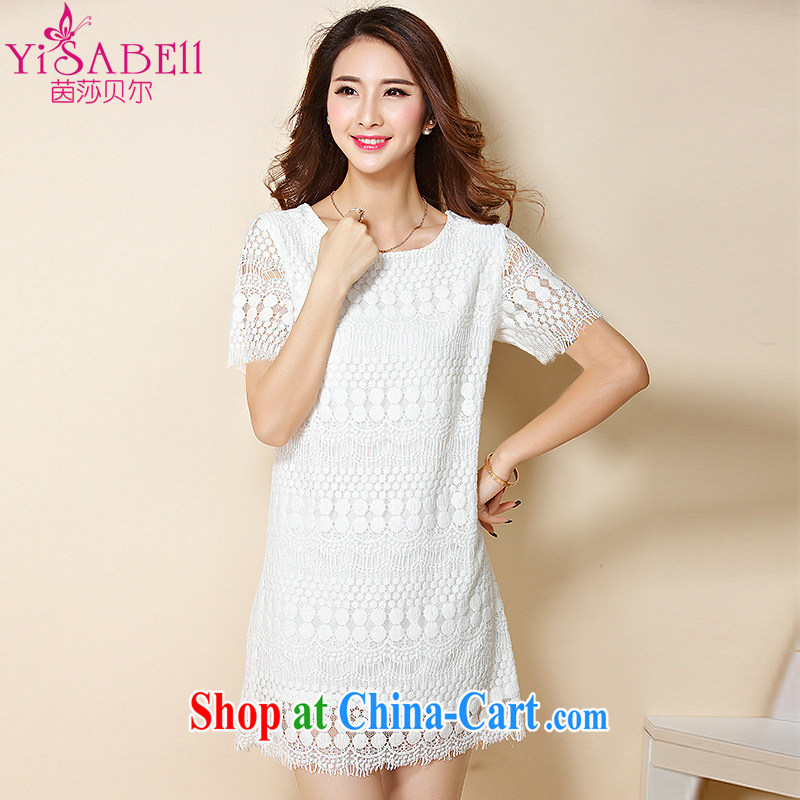 Athena Isabel Allende 2015 New, and indeed increase, fat, female summer Korean video thin, round-collar short-sleeved lace snow woven leave of two garment 1202 white 5 XL (recommendation 160 - 175 jack)