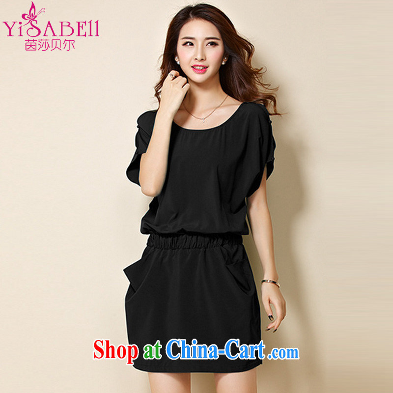 Athena Isabel Allende 2015 summer edition won the fat increase, female video thin, solid color with bat sleeves waist-snow woven thick mm dress 1209 black 4XL _recommendation 150 - 165 jack_