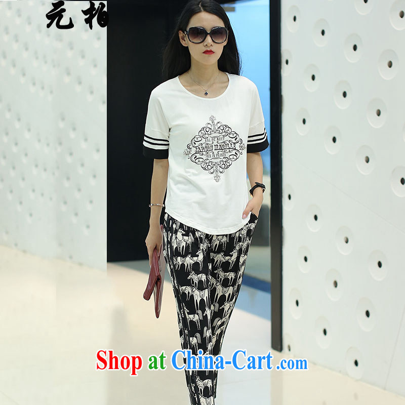 Yuan Bo summer new Europe MM on stamp duty two-piece large code female liberal T shirt + Harlan 9 pants white 1615 2XL 135 - 145 Jack left and right