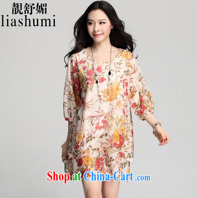 Thanks for Shu Mei 2015 summer new female floral loose lantern cuff double stitching 5 cuff the Code women dresses 0022 apricot _Mall, genuine_ L