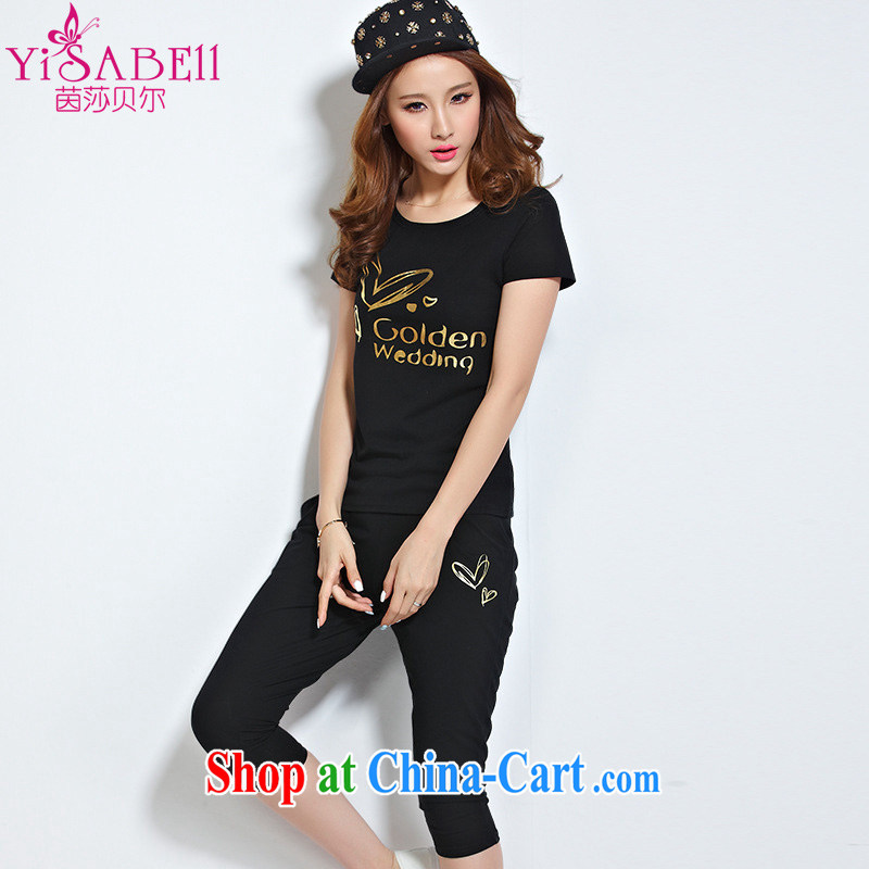 Athena Isabel Allende fat people graphics thin 2015 summer new, indeed the XL leisure cotton short-sleeved T shirt + 7 in hot pants campaign kit 1205 black 4XL _recommendations 150 - 165 jack_