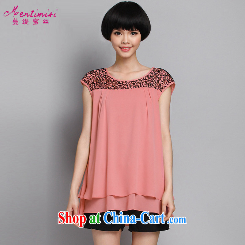 Mephidross economy honey, 2015 summer New, and indeed increase, women with thick mm stylish relaxed sweet round-collar sleeveless leave two snow woven shirts 1355 rose toner is the code 5 XL 200 Jack left and right