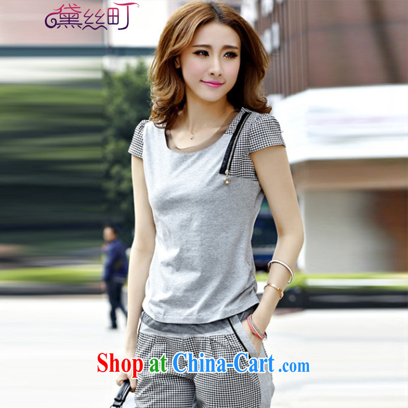 Daisy-machi 2015 summer new, larger female Korean Beauty sport and leisure package T pension female D 015 light gray XL