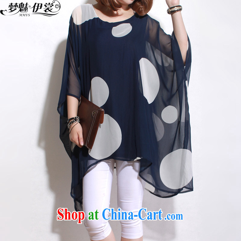 Director of the Advisory Committee spring and summer with the FAT XL women mm thick loose video thin, long leave of two piece bat wave point snow woven shirts dark blue loose all code