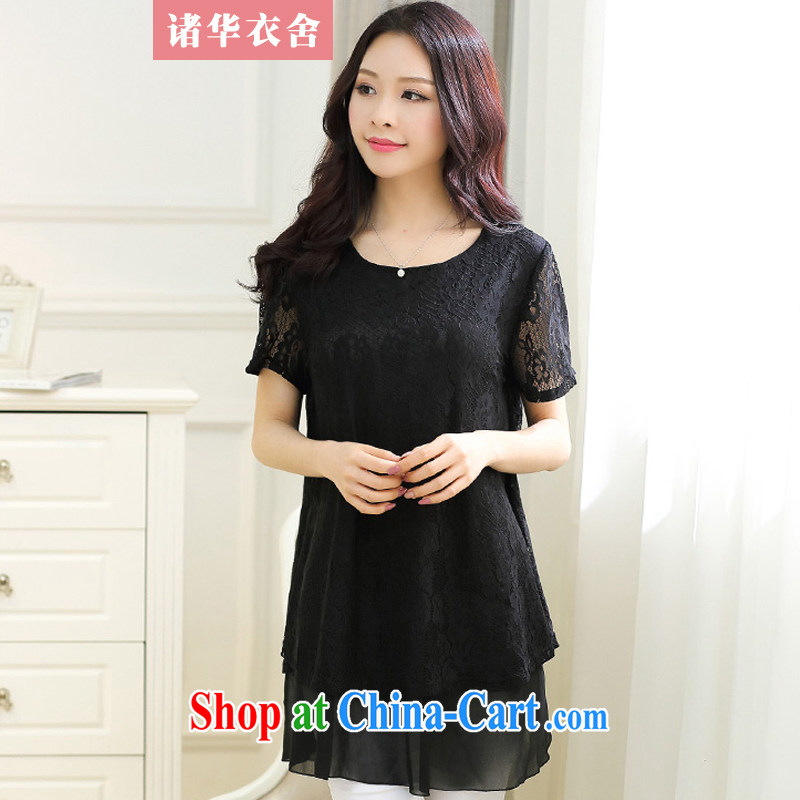 The Chinese clothing and building 2015 new larger lace dress black XXXXL