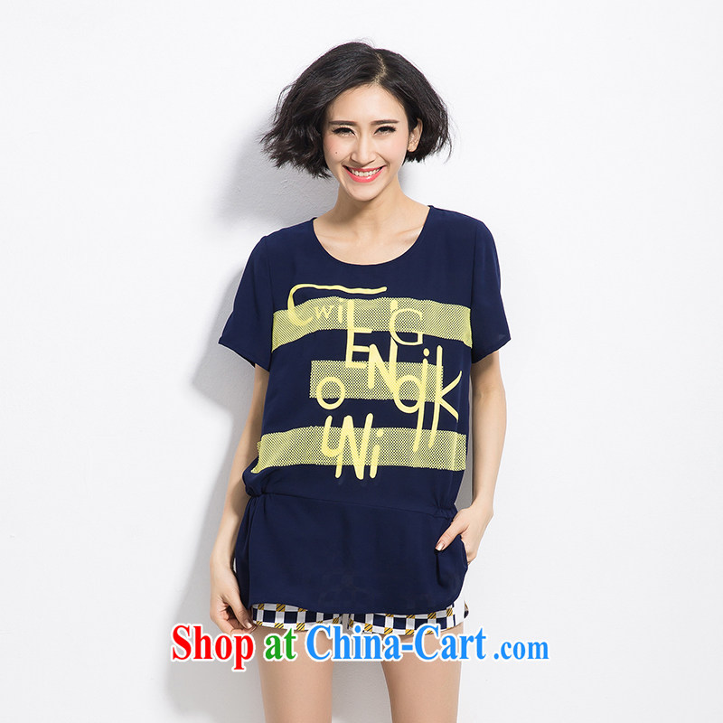 Kainuo - The Code does not rule bar T shirt dark blue XL