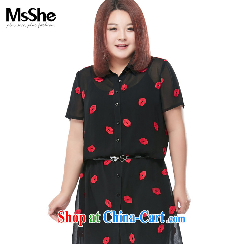 MSSHE XL girls 2015 new summer MM thick snow woven shirts sunscreen jacket ultra-long, 4693 black 2 XL
