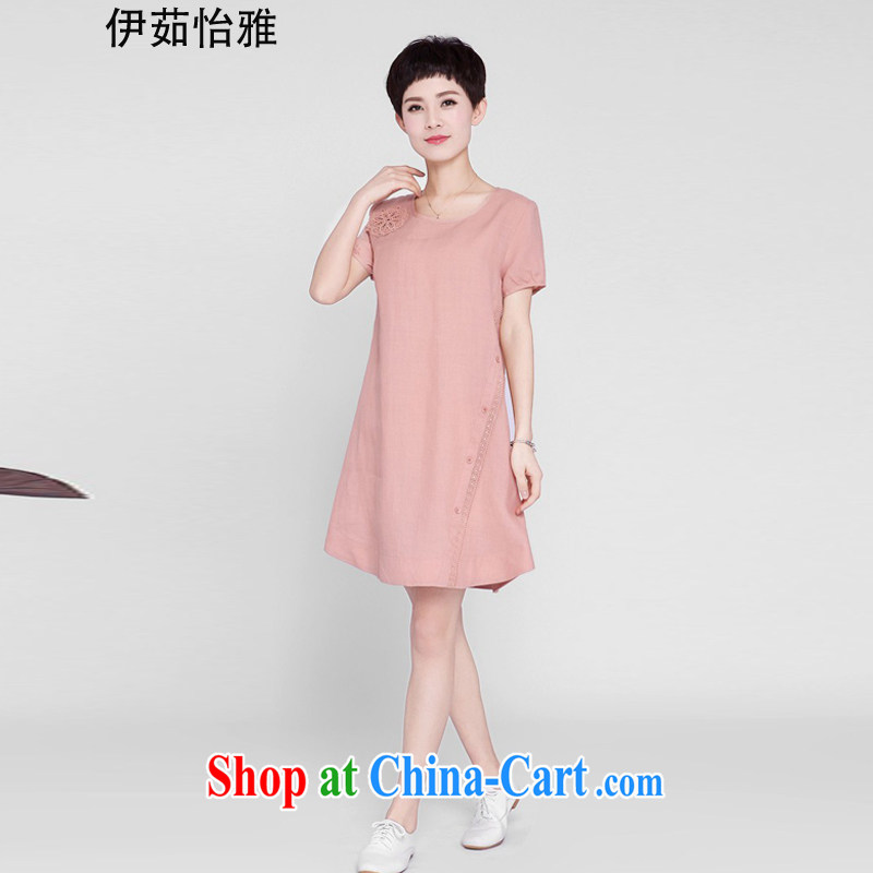 The Ju-Yee Nga 2015 summer new and stylish large code female cotton the decals short-sleeve and indeed increase the cotton dress YY 281 pink XXL