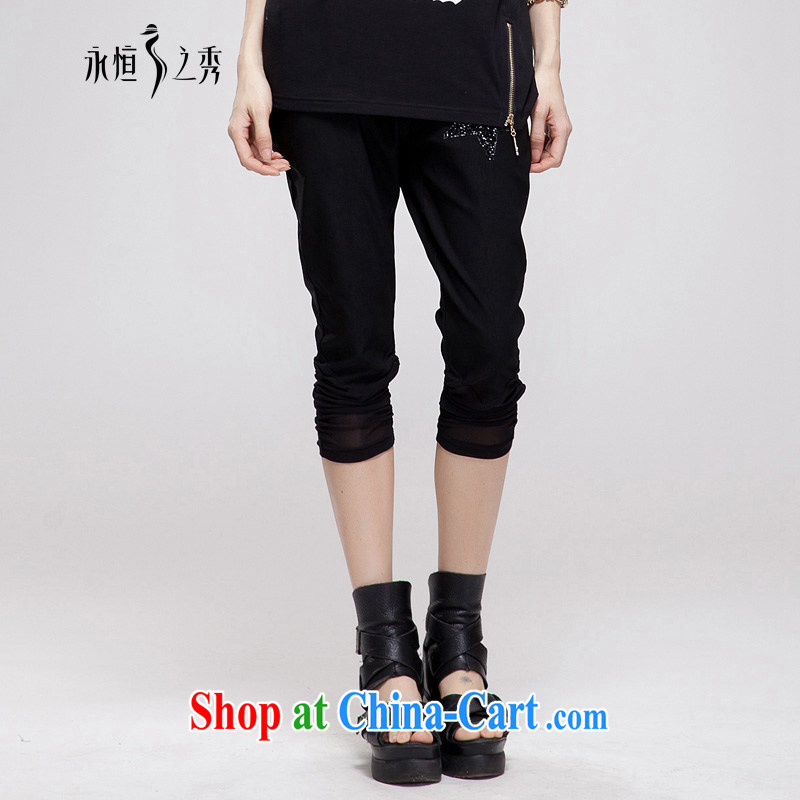 Eternal-su 2015 summer, the Korean version of the greater code female Trouser press 7 pants loose, Trouser Press Video thin thick mm pants black 4 XL