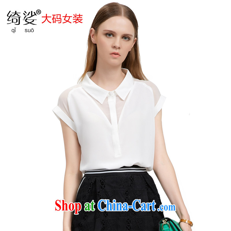 cheer for the code women with thick MM summer new Korean version the 100 ground graphics thin black-out poverty short-sleeved white shirt 2767 white 2XL